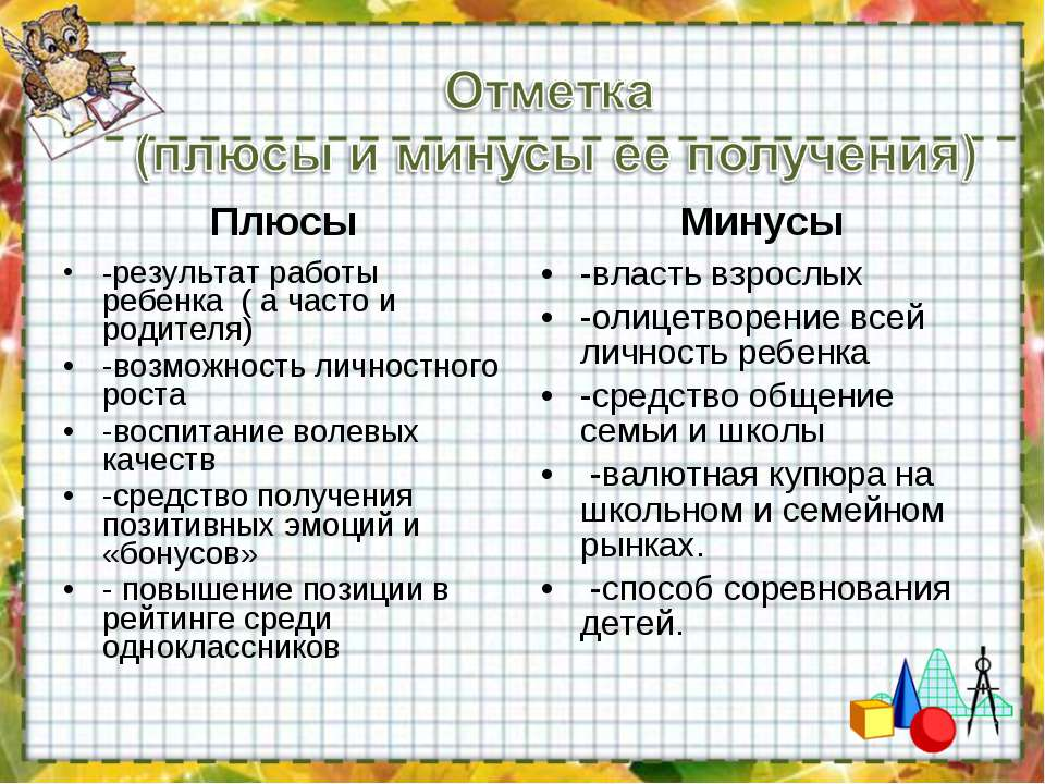 Как будут работать детские сады с 1 сентября 2020 года