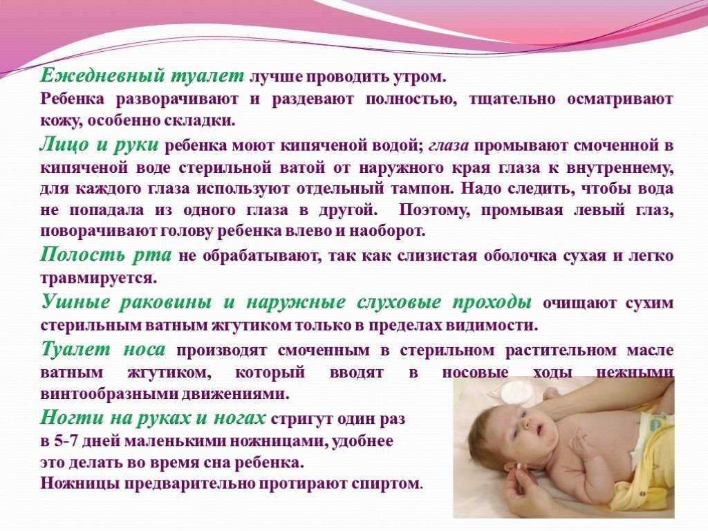 Чистота или стерильность?