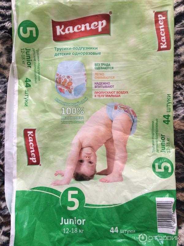 Подгузники «каспер» (19 фото): преимущества и недостатки производителя трусиков и памперсов, размеры и отзывы
