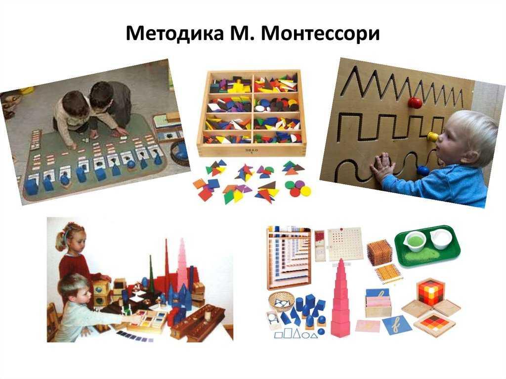 Методика развития монтессори - это что такое? плюсы и минусы