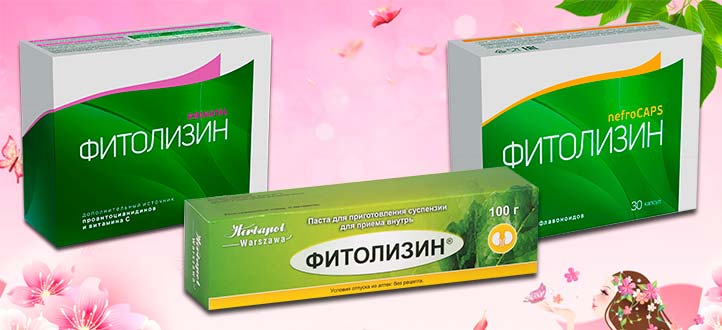 Фитолизин при беременности: можно ли принимать, инструкция по применению, отзывы