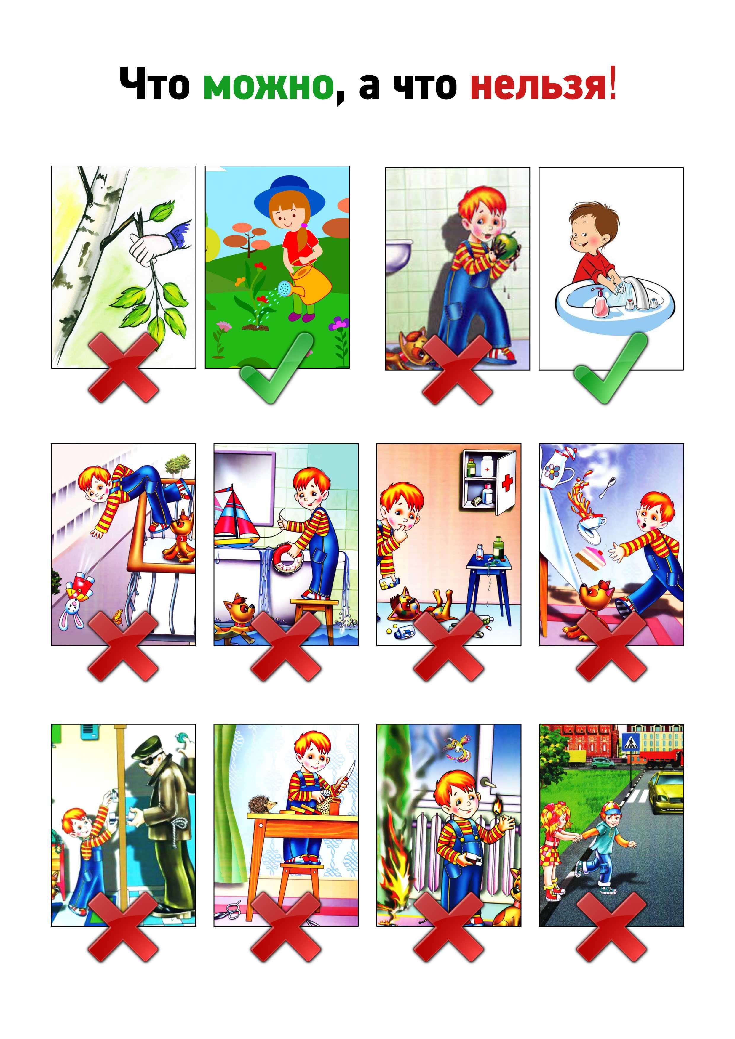10 вещей, которые нельзя запрещать детям