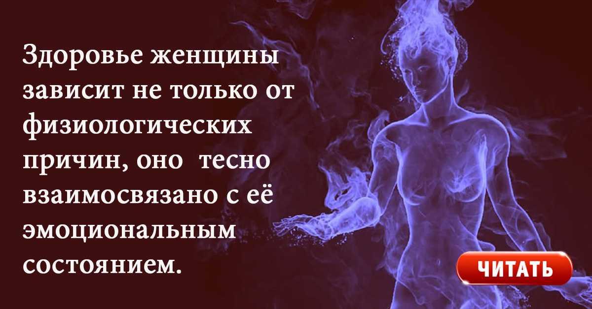 Психосоматика изжоги