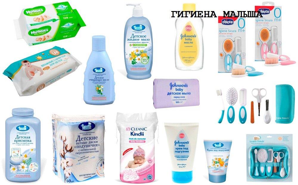 Список вещей для новорожденного: что необходимо купить в роддом и домой