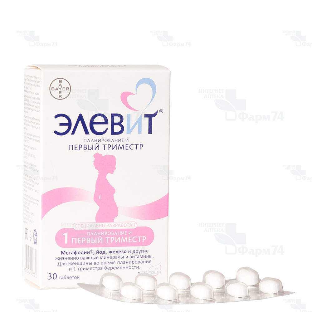 2 (второй) триместр беременности: развитие плода и самочувствие женщины, советы врачей