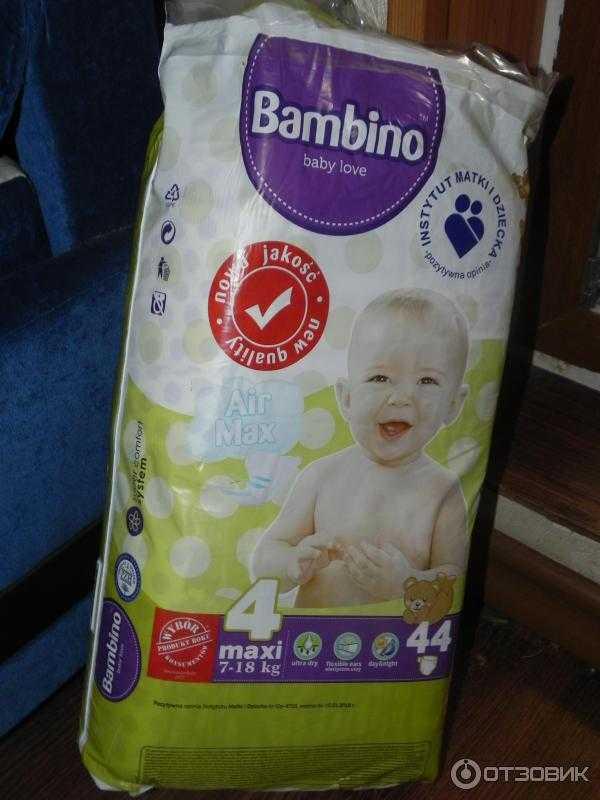 Отзывы подгузники bambino » нашемнение - сайт отзывов обо всем