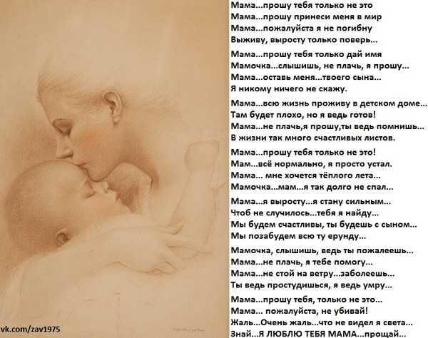 Послушание – заслуга не мамы, а ребенка   | материнство - беременность, роды, питание, воспитание
