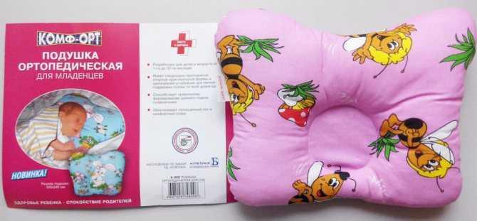 Ортопедическая подушка для грудничков: как использовать, как выглядит, советы