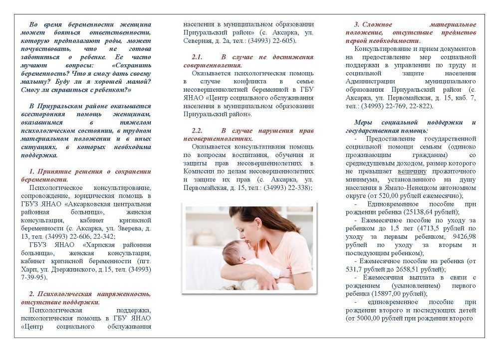 Беременная жена. какая инструкция по обращению для мужчин?  - семья и дом - вопросы и ответы