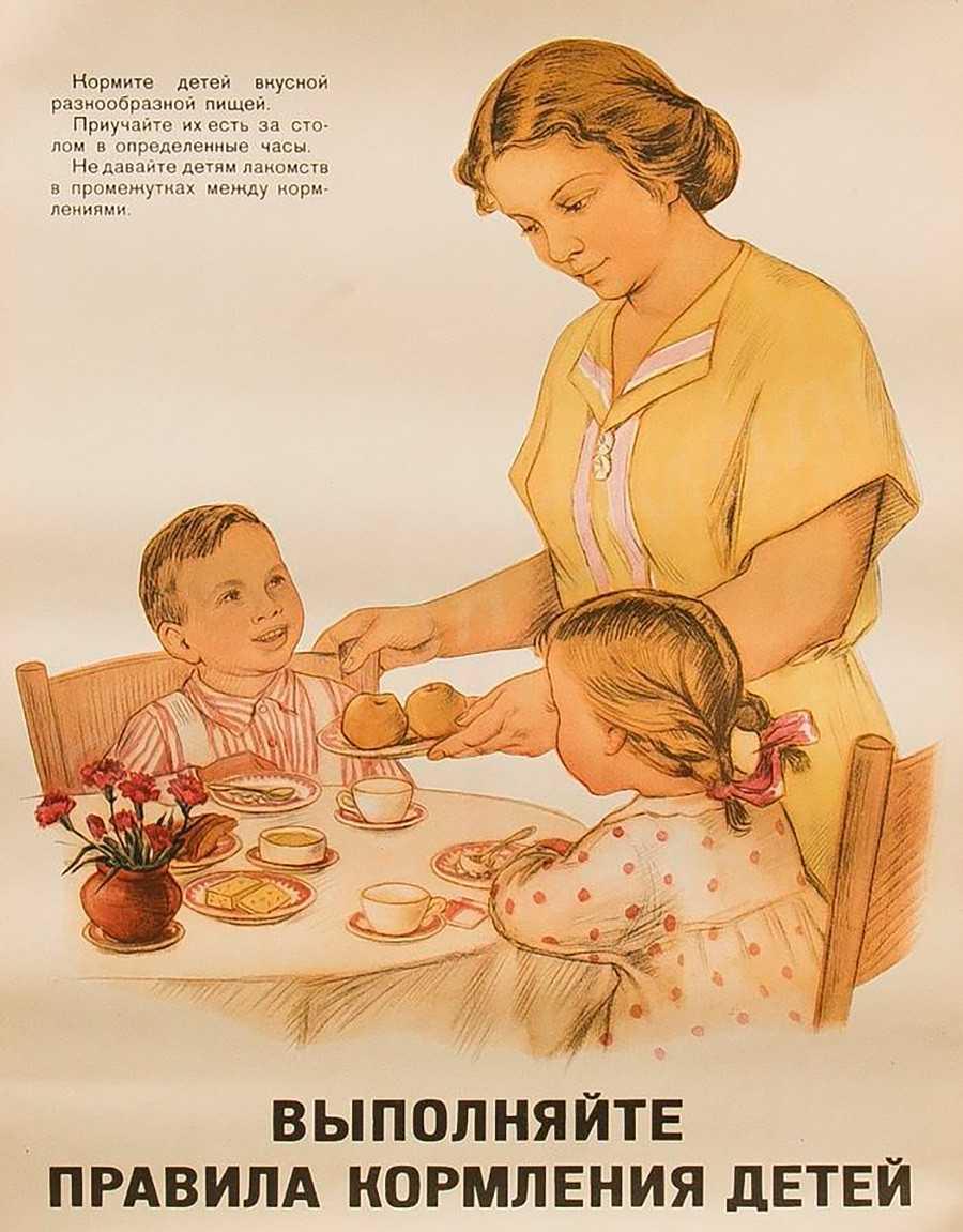 Каким было воспитание в советское время и что изменилось