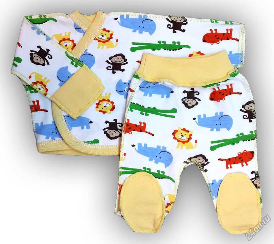 Эко-одежда для недоношенных детей с быстрой доставкой в екатеринбурге