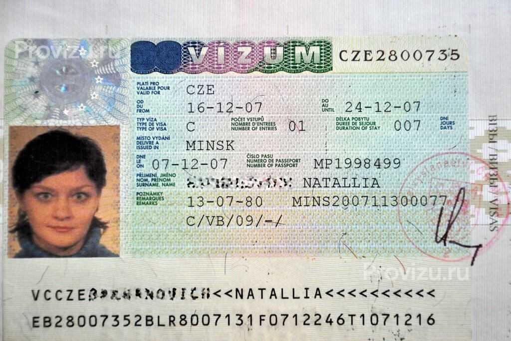 Шенгенская виза детям