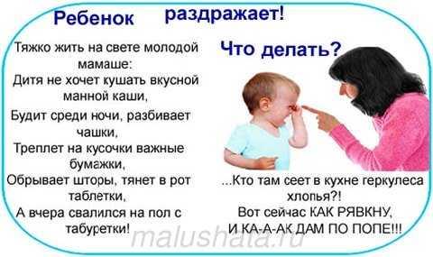 «дочь, что-то ты меня бесишь». почему родители раздражаются, а дети отдаляются от них