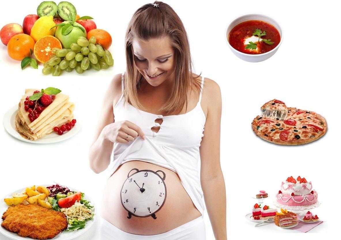 Что есть перед родами: продукты, которые можно и нельзя
