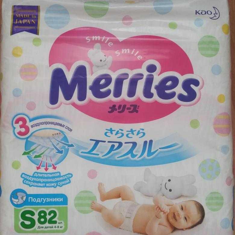 Подгузники merries (26 фото): памперсы для новорожденных, японские детские трусики s (4-8 кг) 82 шт., отзывы