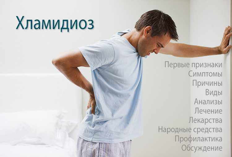 Бесплодие у женщин: причины, симптомы, признаки и методы лечения женского бесплодия