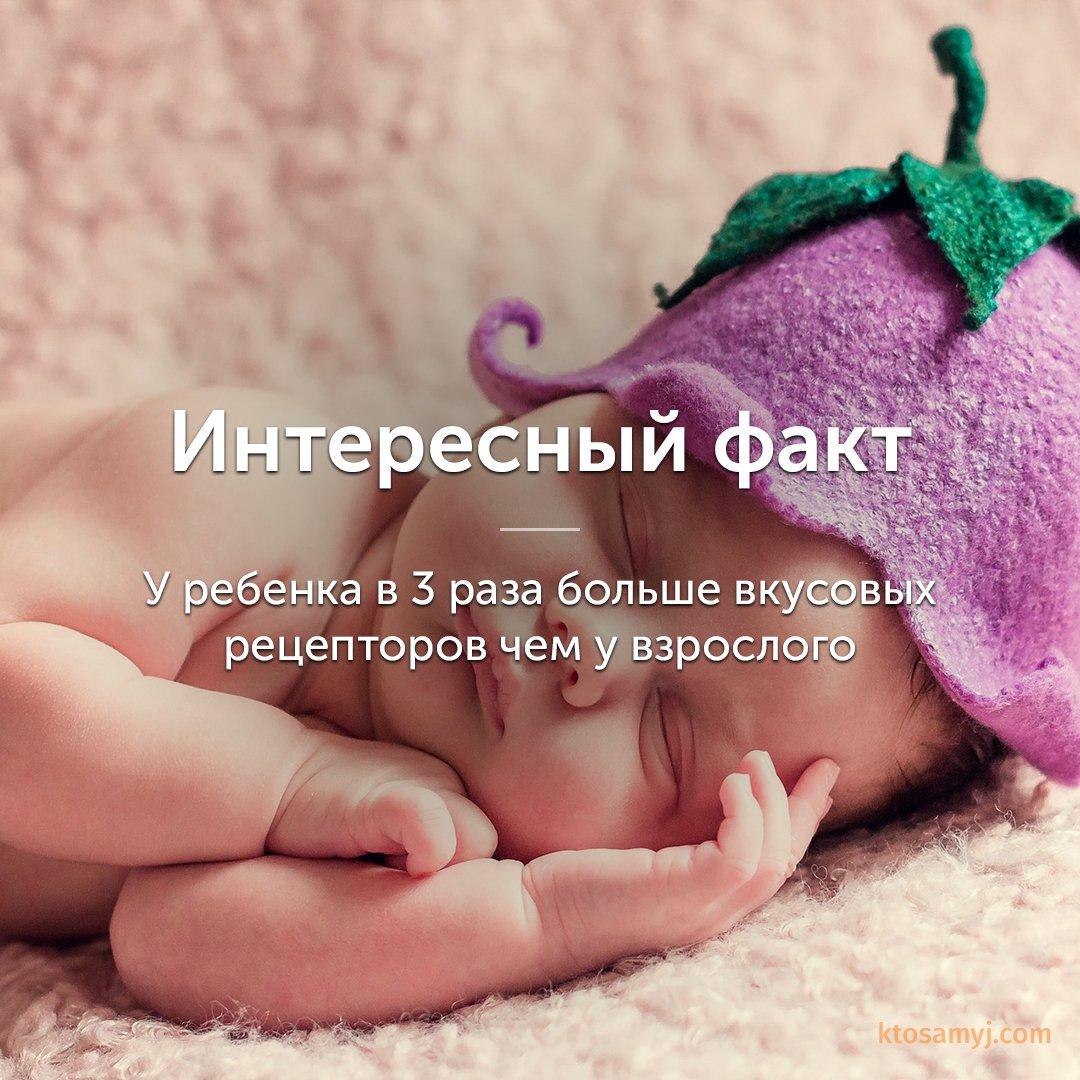 Интересные факты о новорожденных детках