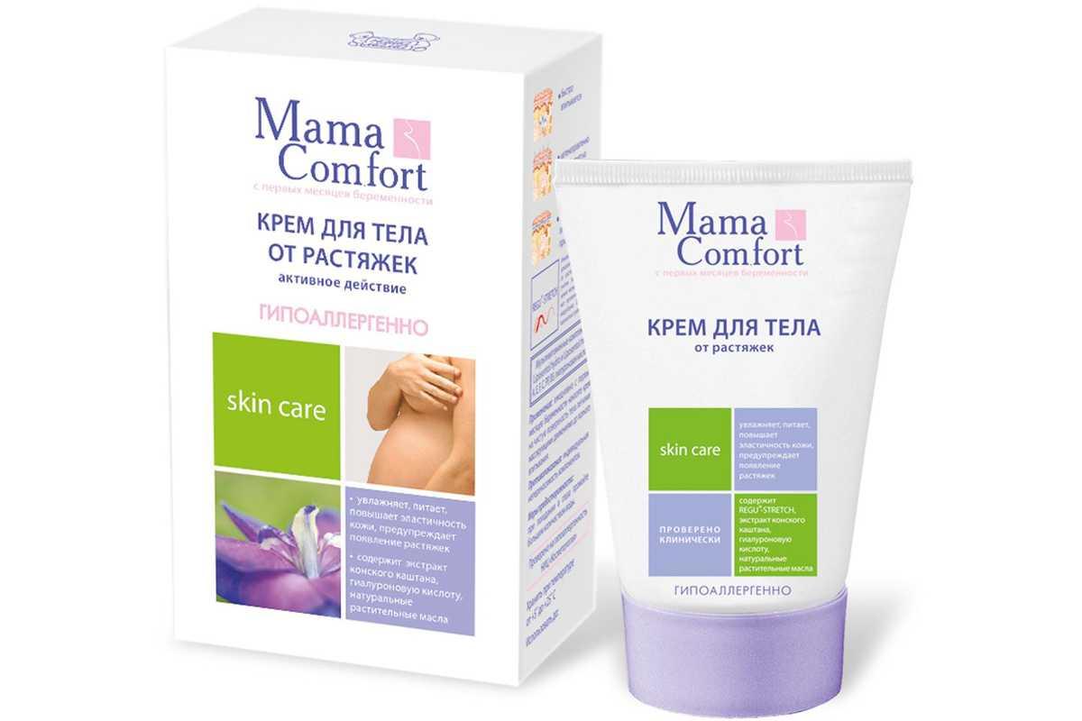 Средство от растяжек: лучшие и эффективные мази, кремы и гели от стрий во время беременности и при кормлении грудью