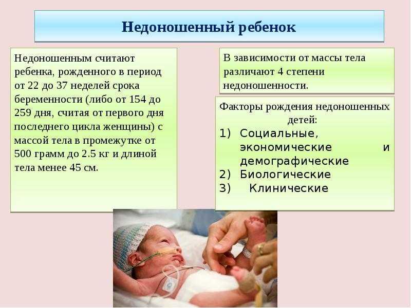 Сколько недель длится беременность у женщин от зачатия и до родов