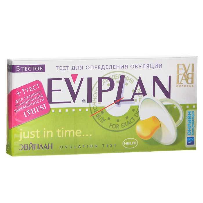 Тест на овуляцию эвиплан (eviplan): инструкция, отзывы