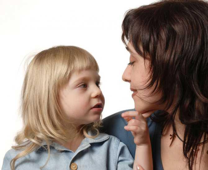 Истерика у ребенка 1.5, 2, 3, 4 лет - причины, что делать