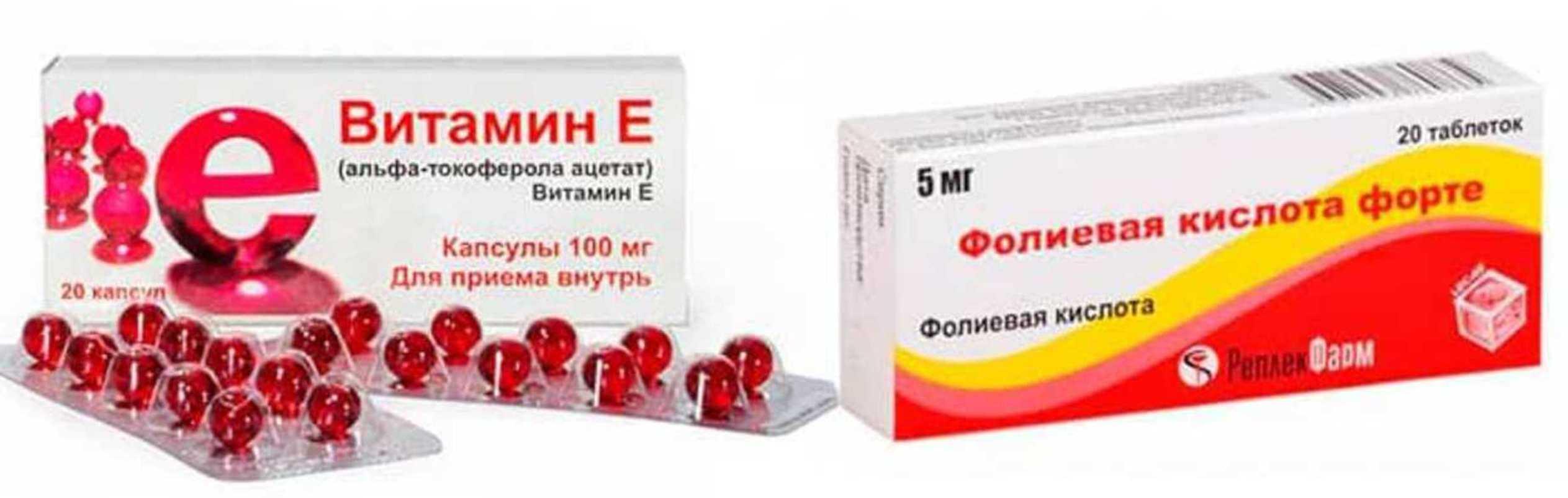 Витамин с при беременности: норма и передозировка / mama66.ru