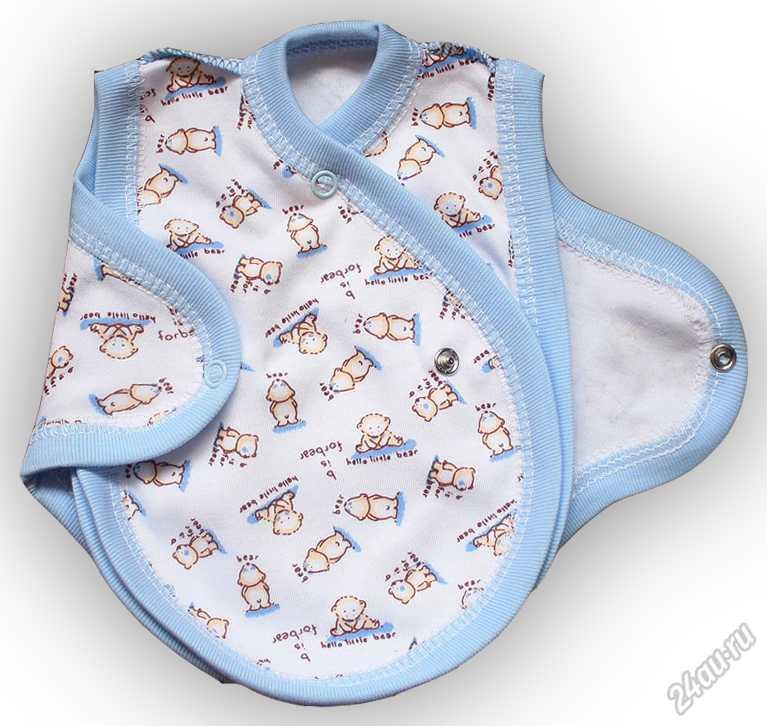 Одежда для недоношенных детей