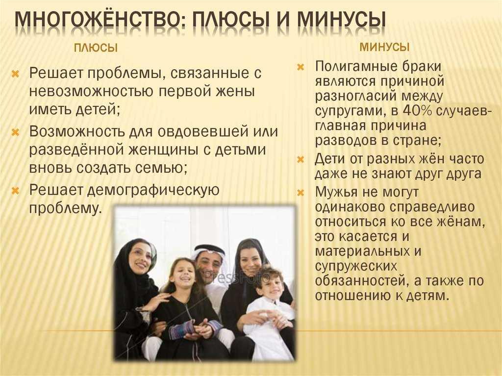 """Дети в многодетной семье: 5 """"за"""" и 4 """"против"""""""