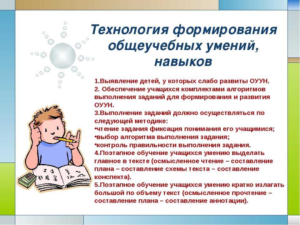 Что должен уметь ребенок для успеха в жизни: 10 навыков