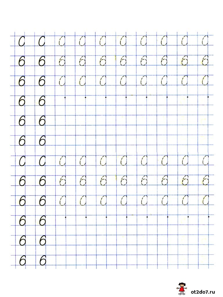 Как научить ребенка писать цифры