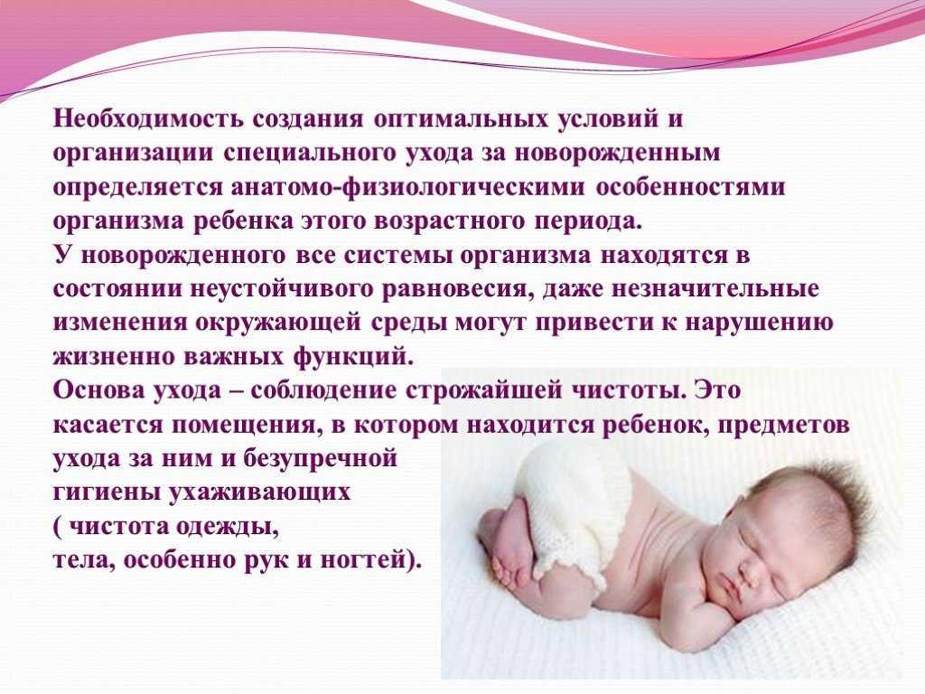 10 важных дел в роддоме. чем заняться маме после родов
