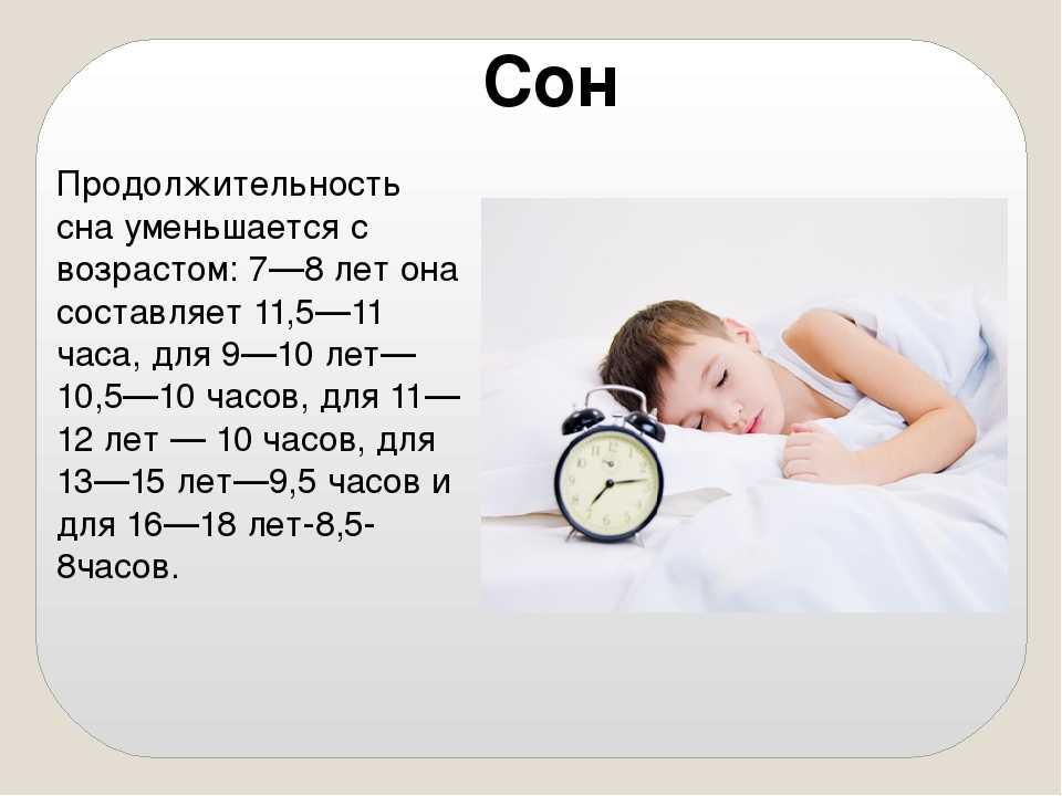 Психолог рассказал, нужен ли детям дневной сон