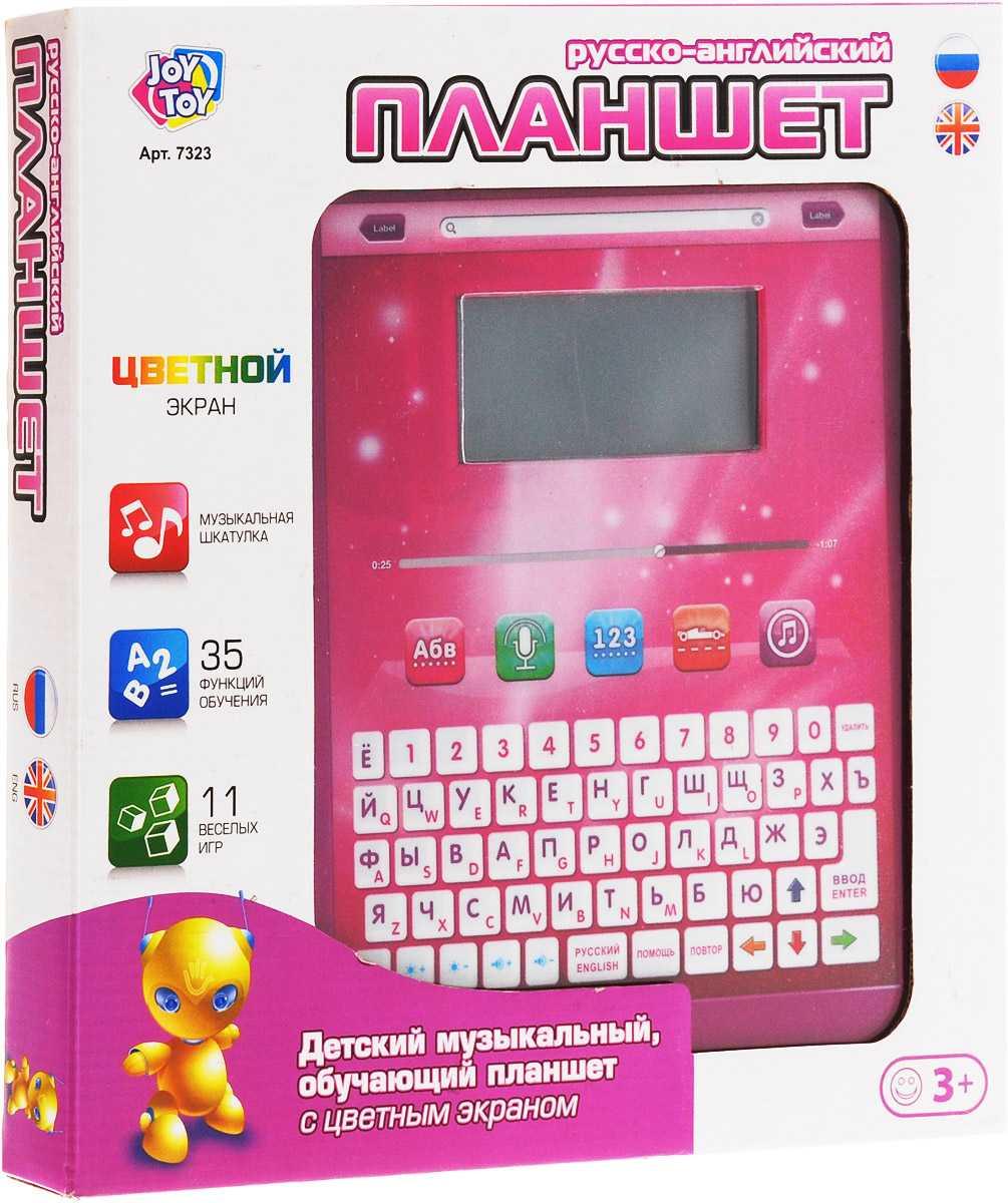 Лучшие планшеты для школьников, их достоинства, недостатки и технические характеристики.