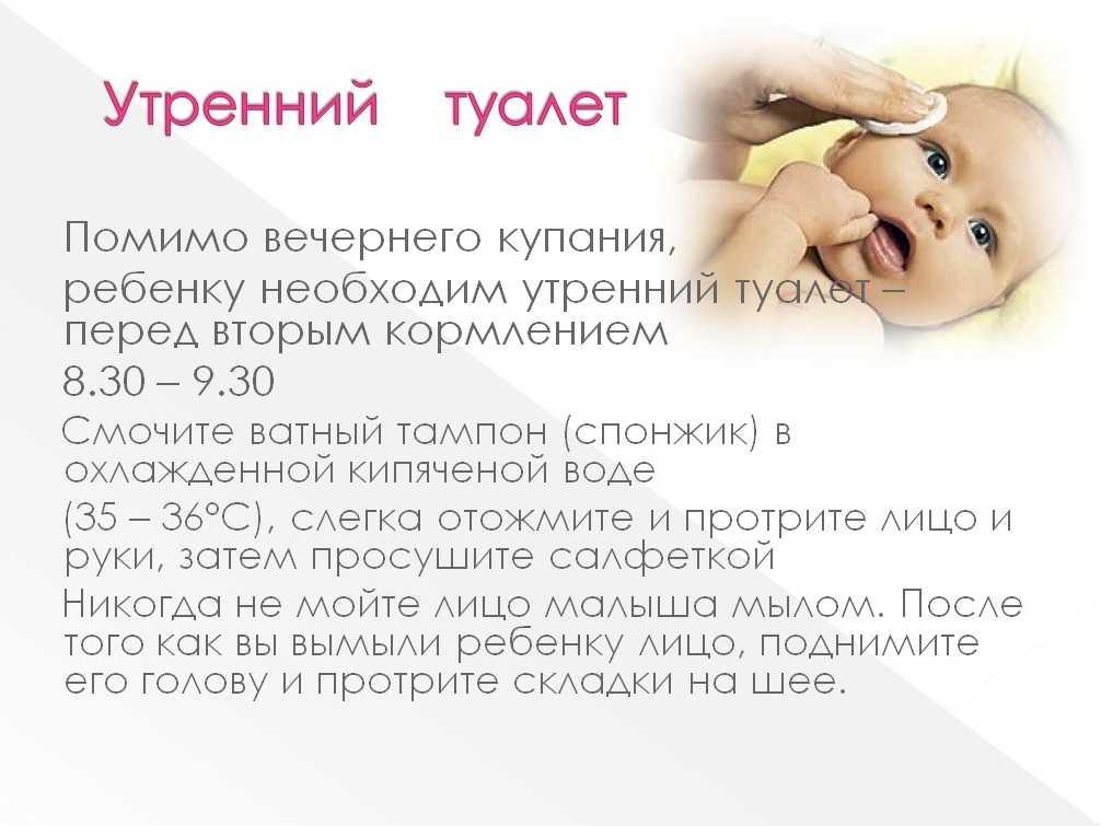 Первые дни после роддома: что нужно знать и о чем помнить молодой маме