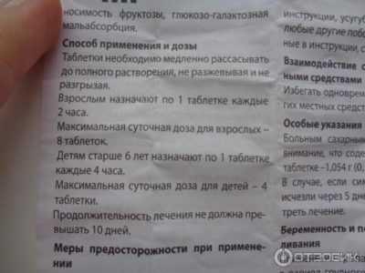 Ринофлуимуцил можно ли при беременности - wikimedzhurnal.ru