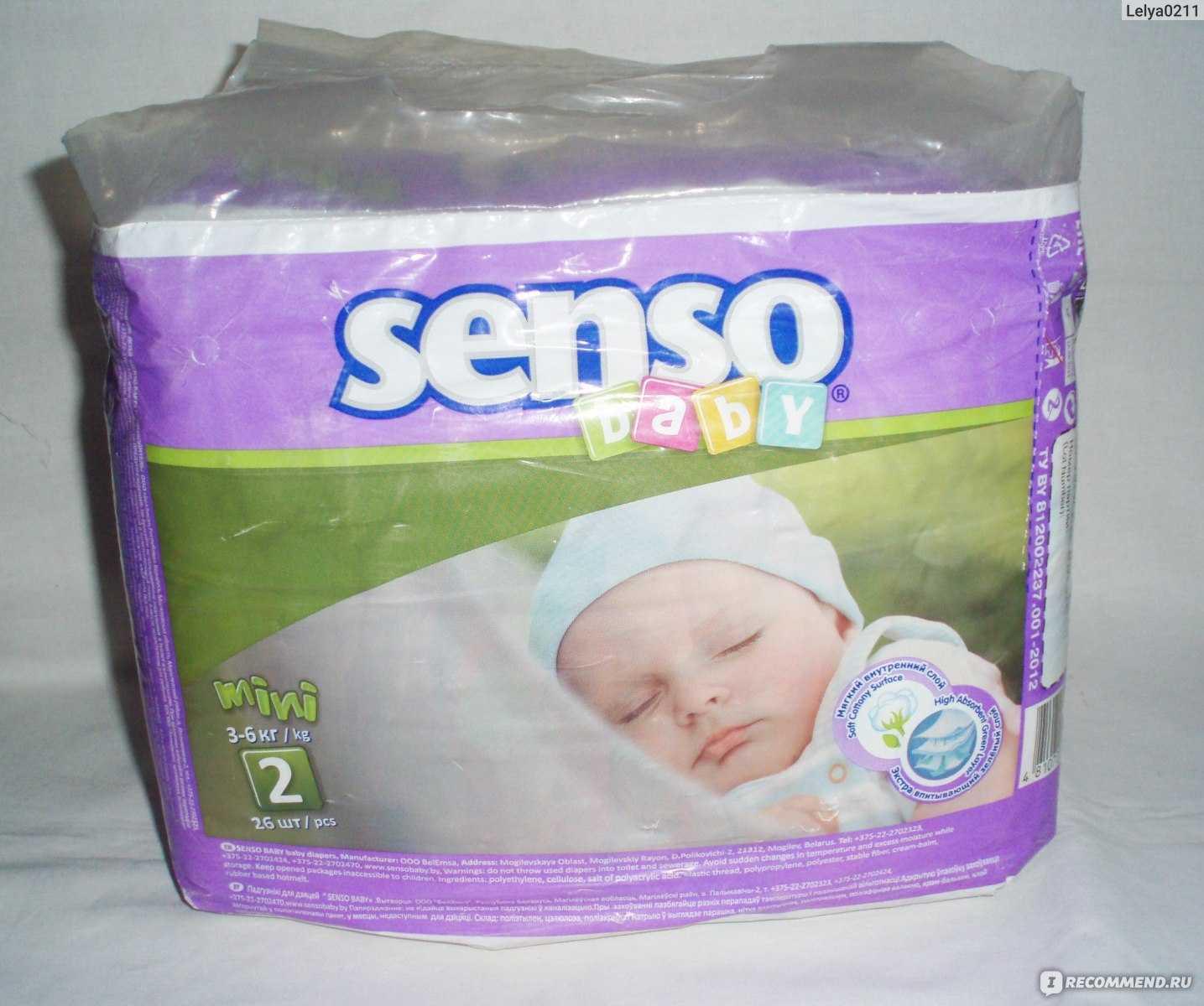 Характеристики подгузников senso baby