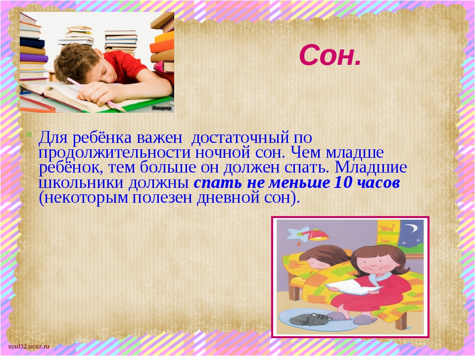 Что нужно знать о сне малыша?