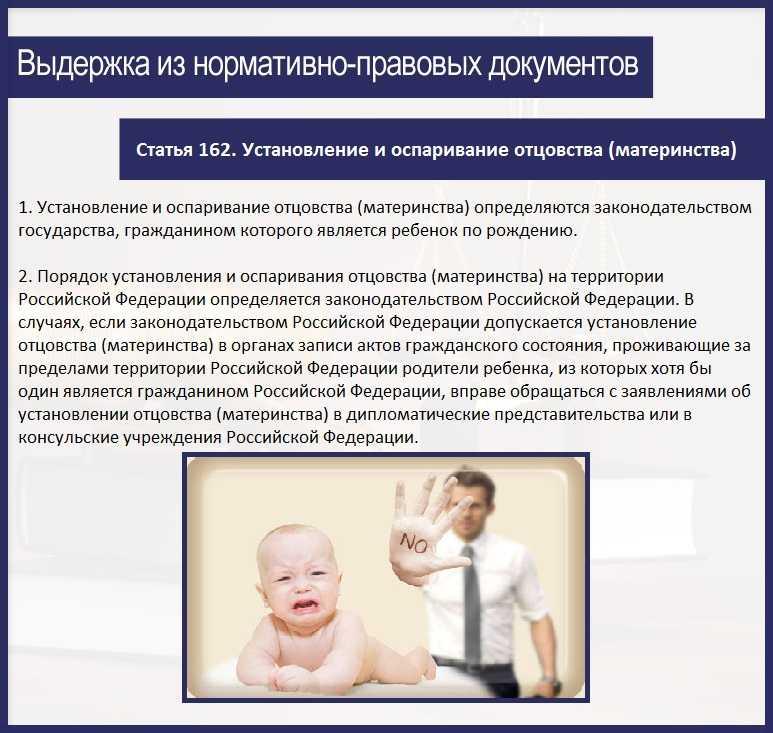 Суррогатное материнство в 2020 году: законодательная база и цены