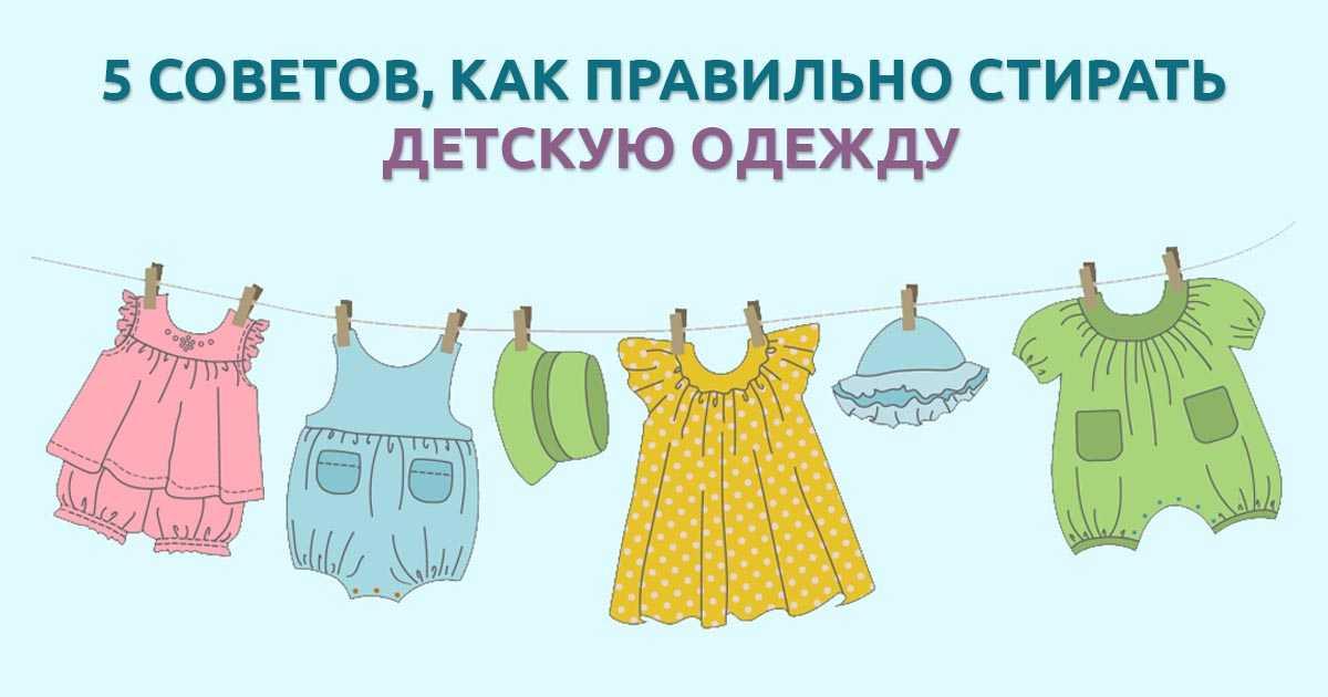 Уход за изделиями из шерсти: стирка, сушка, глажка и хранение