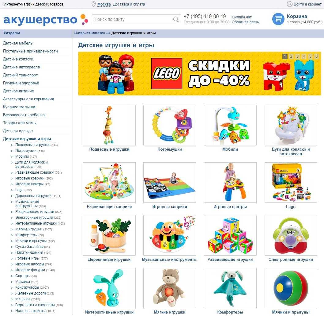 Промокод акушерство на скидку, купоны akusherstvo ru октябрь 2020