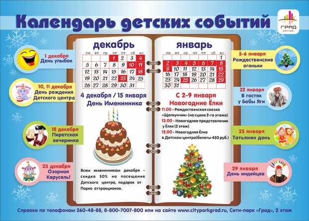 Троица в 2021 году, какого числа, у православных, в россии