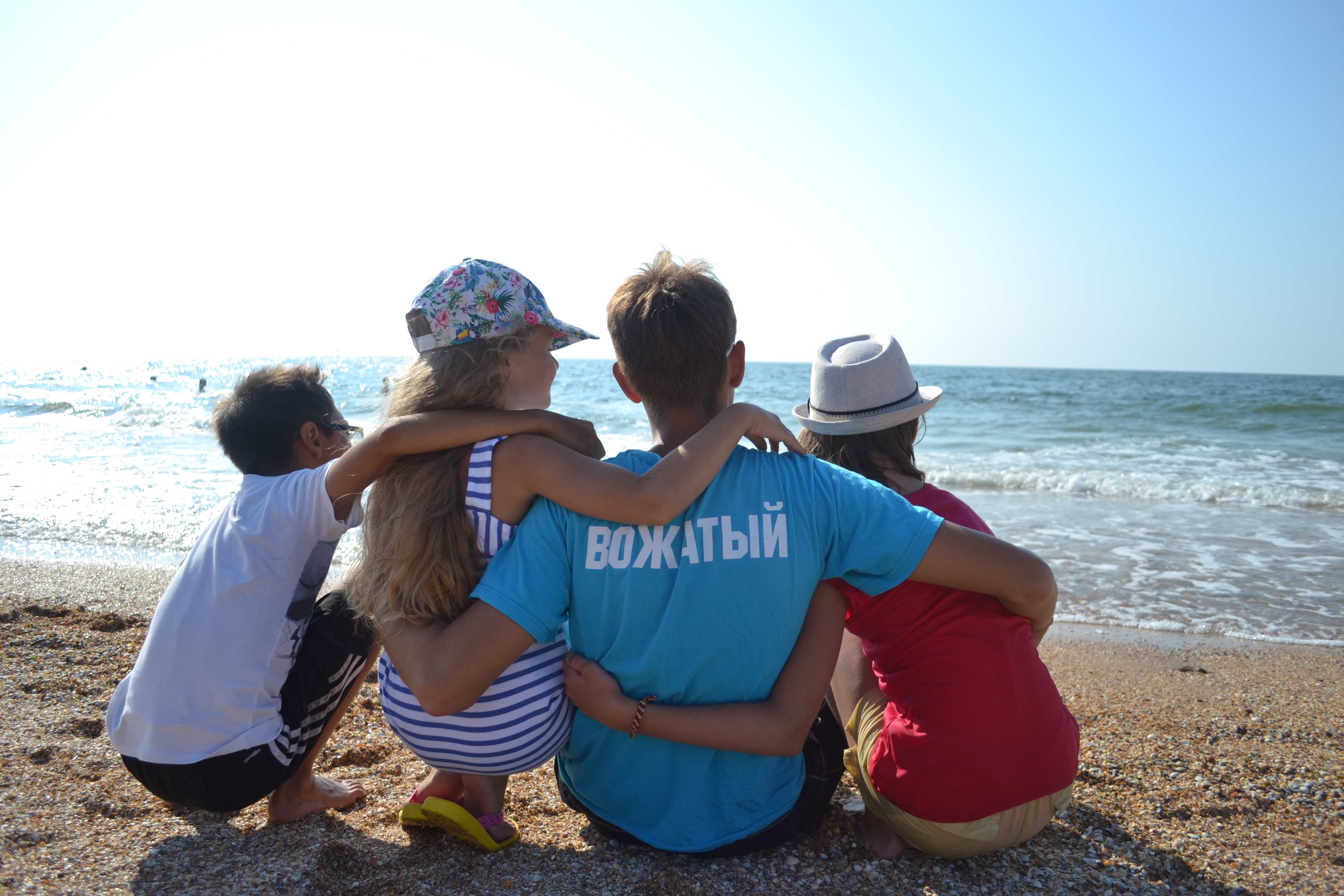 Детские лагеря на море, 2020-2021