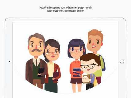 Новости | электронный журнал о детях и подростках страница 2