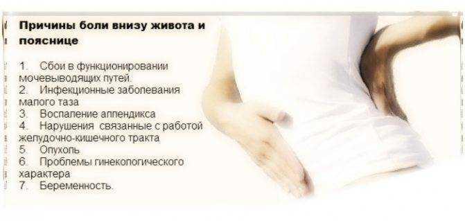 Коричневые выделения при беременности на ранних и поздних сроках (33 фото): без болей, причины светло и темно-коричневых выделений, бурых и мажущих коричневатых, на поздних сроках