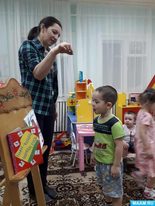 Игры для детей дошкольного возраста для развития умения общаться. воспитателям детских садов, школьным учителям и педагогам - маам.ру