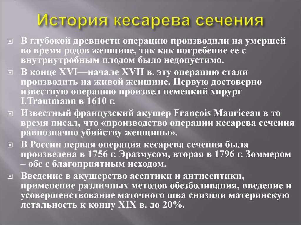 Новые данные о влиянии кесарева сечения на ребёнка | nashy-detky.com.ua