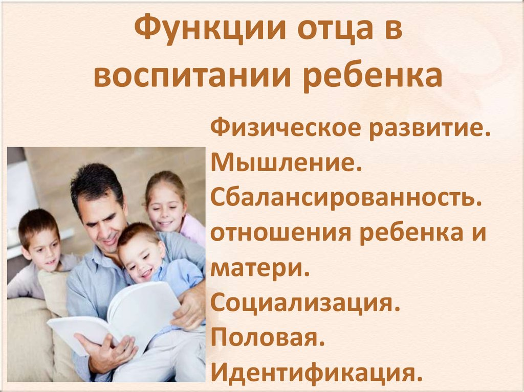 1. поучение отца сыну