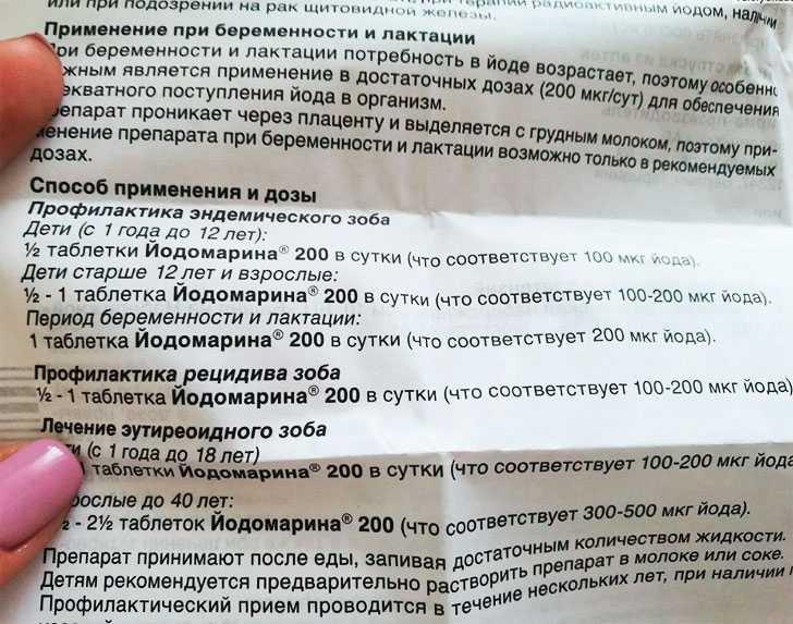 Можно ли принимать хилак форте при беременности? :: syl.ru