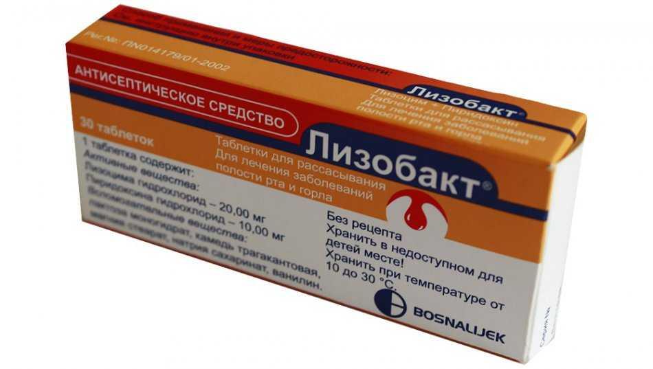 Лизобакт при беременности – инструкция и отзывы о лизобакте при беременности   компетентно о здоровье на ilive