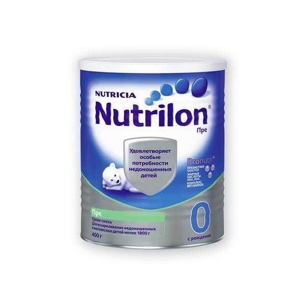 """Смеси для детей: """"нан антирефлюкс"""", смесь для недоношенных детей"""